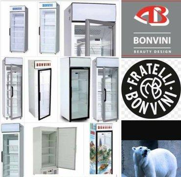 Мировые бренды витриных холодильников в Лебединовка