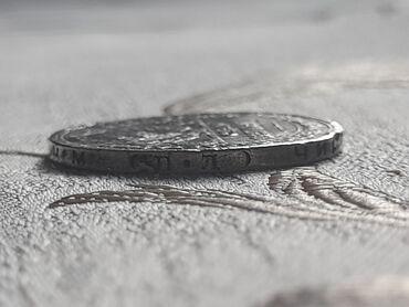 Спорт и хобби - Кочкор-Ата: Монета полтинник 1926г.Улучшенная чеканка с надисью.(П.Л).Цена