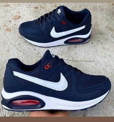 Teget plave Nike Air Max Dostupni brojevi: 46 Cena 2750 din