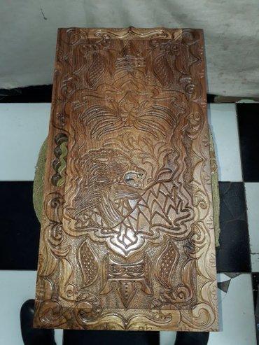 Bakı şəhərində Nərd Taxta satılır.  Əl işidir.Qoz ağacındandır.  Diplomat