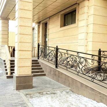 бижутерия камень сваровский в Кыргызстан: 2 ком. Студия жк «алтын булак» от имарат строй частично с бытовой