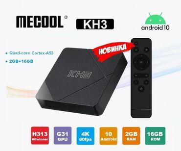 ТВ и видео - Бишкек: Приставка tv boxmecool kh3 2+16gb allwiner 313 mecool kh3 tv box 2гб