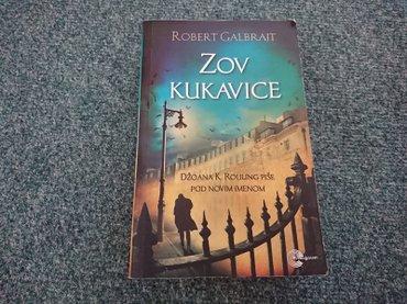 Pre - Srbija: Naslov: zov kukavice autor(i): robert galbrajt izdavač: evro book