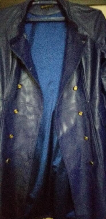 Синий, кожаный плащ