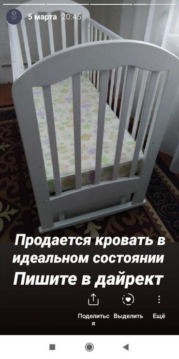 дом на колесах сколько стоит в Кыргызстан: Продаем кроватку с маятникомс матрасом без шкафчика состояние