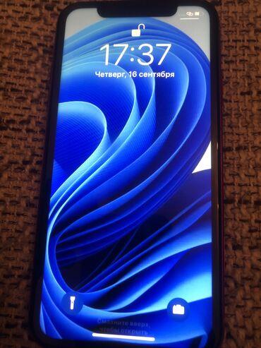 смартфоны в рассрочку бишкек in Кыргызстан | SAMSUNG: IPhone Xr | 256 ГБ | Красный Б/У | Беспроводная зарядка, Face ID