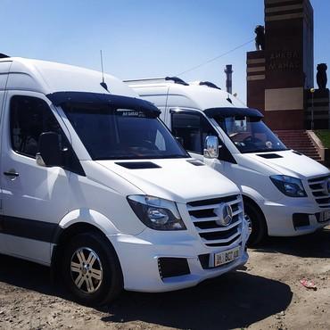 Пассажирские перевозки - Кызыл-Кия: Кызылкыя Спринтер на заказ vip