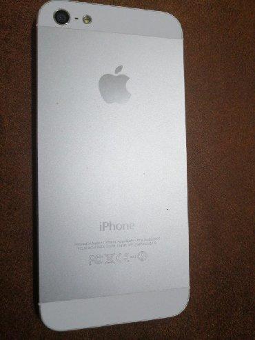 Apple Iphone   Srbija: KAO NOV