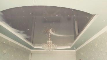 Арт,натяжные потолки по 800 за квадратный метр, работа по150 в Бишкек