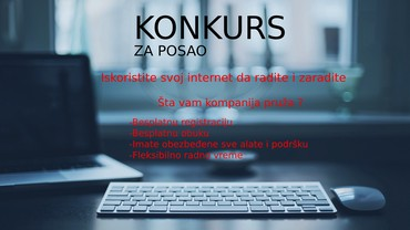 TRAŽIM SARADNIKE U OBLASTI INTERNET MARKETINGA. - Veliko Gradiste