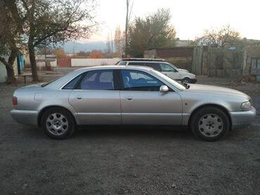 audi a8 6 l в Кыргызстан: Audi A8 4.2 л. 1994