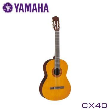 Гитара: CX40 – классическая полноразмерная гитара Yamaha, является