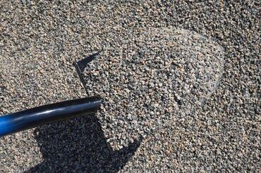 352 объявлений: Отсев для бетонна  Отсев грязный под брусчатку  Щебень  Песок И