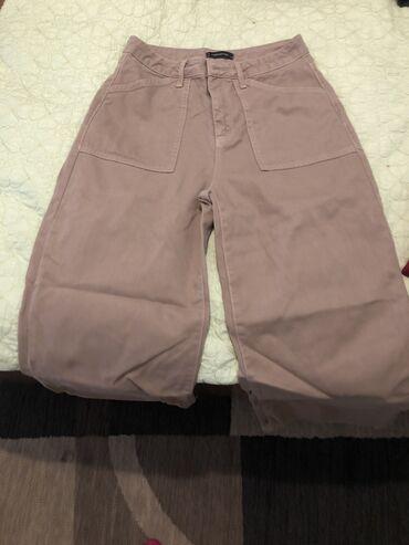 Продаю джинсы новые Trendyol