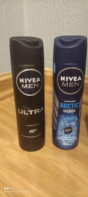 10602 объявлений: 💥☄️Nivea men и самый приятный запах 👃♨💥☄️