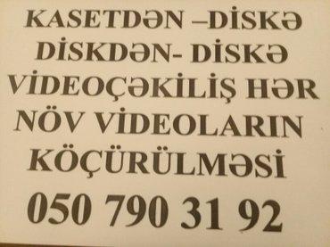 Bakı şəhərində фуад