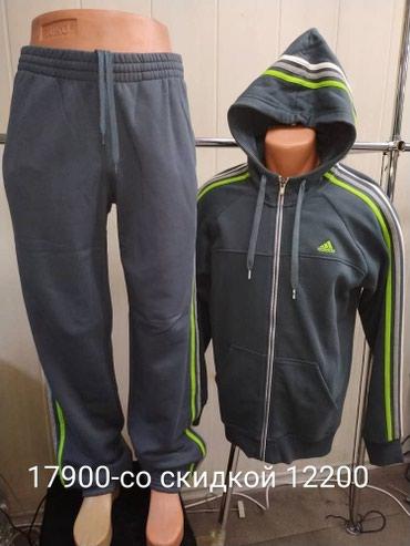 1d7b6f6bba2 Adidas-фирменная одежда и обувь для спорта и отдыха. - Договорная в ...