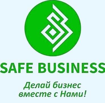 Приглашаем сотрудничеству! Бизнес в Бишкек
