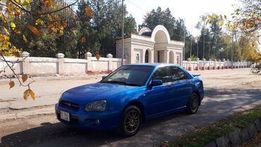 краска по металлу бишкек in Кыргызстан   ПИЛЫ: Subaru Impreza 1.5 л. 2003   244000 км