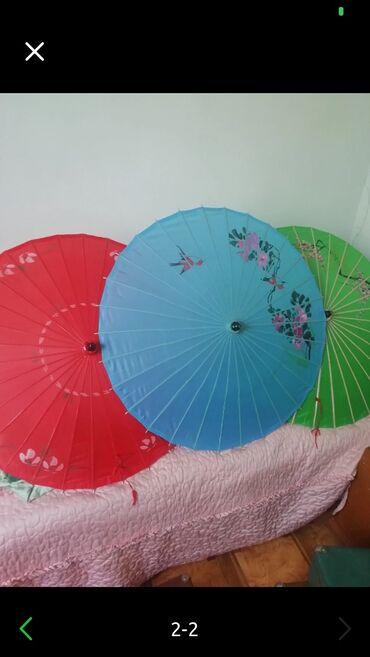 Зонтики цена за каждый состояние новых