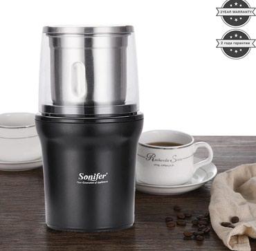 Кофемолка SONIFER SF3527Мощность (Вт):300WЕмкость: 100 гДлина шнура