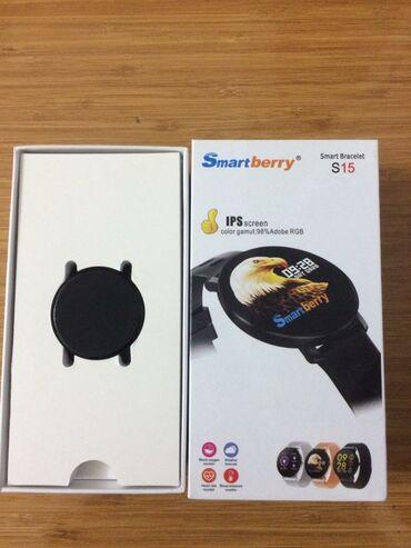chopard saat - Azərbaycan: Smart Saat.Bir çox funksiyası var.Addım ölçür.Ürək döyüntüsün