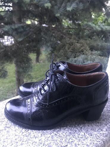 Kozne cipele broj 36, jako udobne