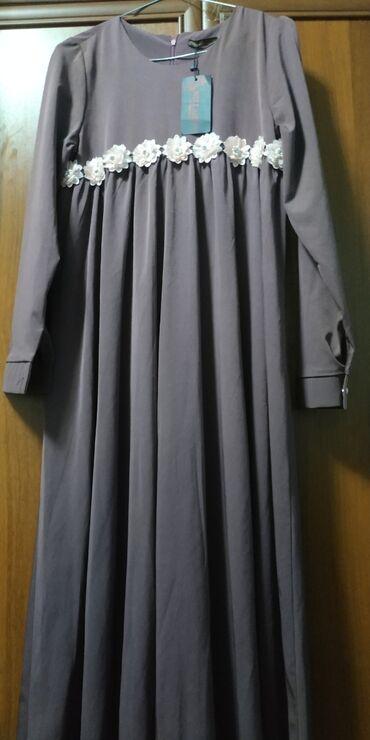 Хиджаб платье новое с этикеткой длинное