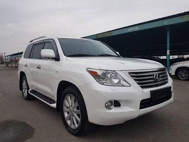 сколько стоит шины в Кыргызстан: Lexus LX 5.7 л. 2011 | 147000 км
