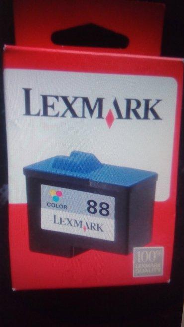 Lexmark kertridz88 color nov DZABA - Kikinda