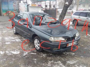 Renault Laguna 1995 в Бишкек