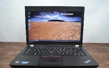 lenovo a208t - Azərbaycan: 𝐸𝓇𝒶_𝒸𝑜𝓂𝓅𝓊𝓉𝑒𝓇 ' in təqdim etdiyi Lenovo noutbuk✔ - - - - - - - - - - -