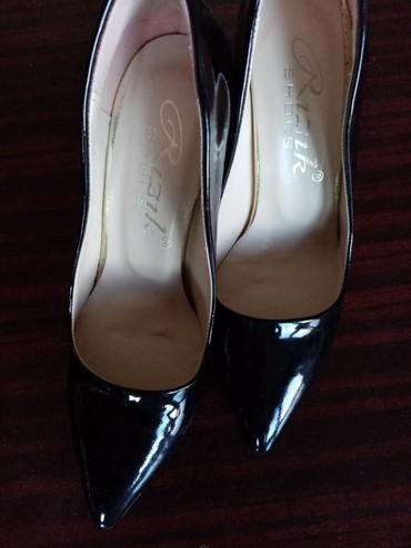 Menadzer prodaje - Srbija: Prodaje cipele 1500 din na broj