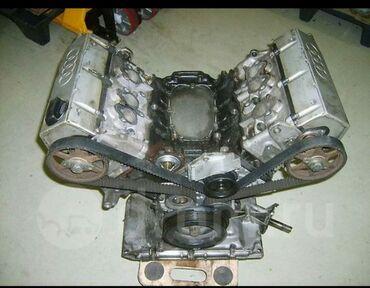 Продаю мотор на запчасти. Ауди С4 объём 2,6