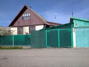 в Бактуу-Долоноту: Продам Дома от собственника: 80 кв. м, 4 комнаты