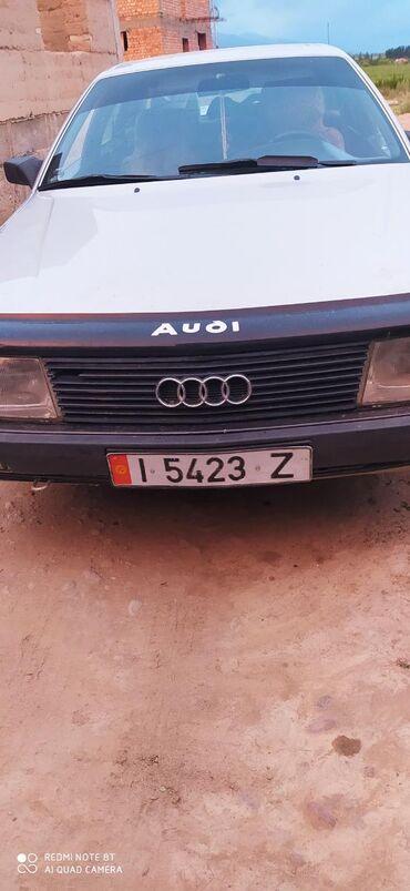 razmer 140 в Кыргызстан: Audi 100 2.2 л. 1988