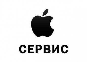 Bakı şəhərində Macbook servis temirПятна, размытое изображение, полосы, частичное