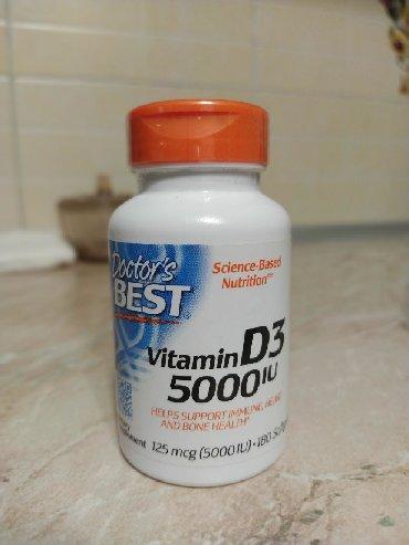 витамины весной в Кыргызстан: Витамин Д3