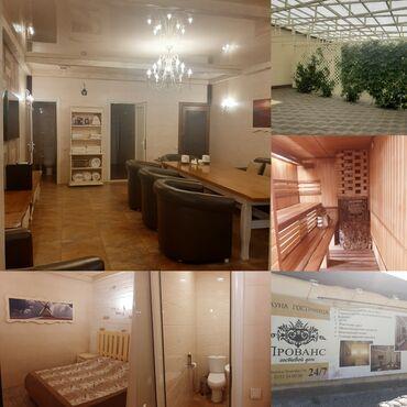 вторичная недвижимость в Кыргызстан: Продается огромный комплекс - производственная база. Общая площадь = 0