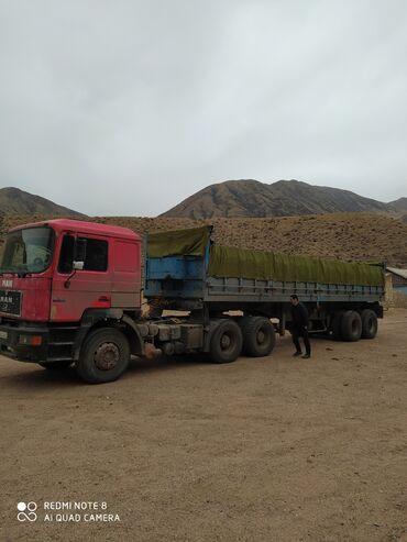 Ищу работу грузовой тягач МАН сельхоз сомосвал