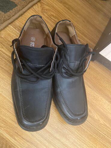 bmv e34 reduktor в Кыргызстан: Ботиночки на весну-осень(34 размер-мужские)Кожа