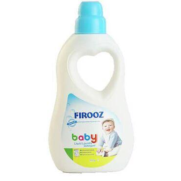 FIROOZ Жидкое моющее средство для стирки детское (Синий) 2 лПодходит
