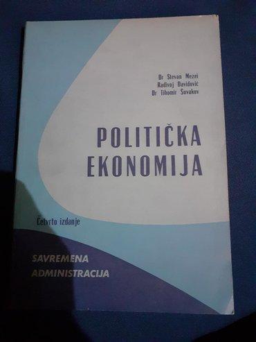 Politička ekonomijaAutori: Dr Stevan Mezei, Radivoj Davidović, Dr
