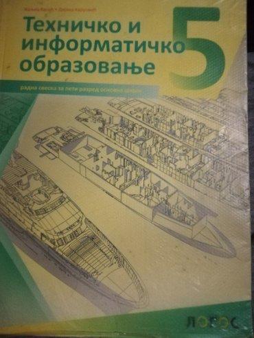 Haljina-na-rsd - Srbija: Knjige, časopisi, CD i DVD