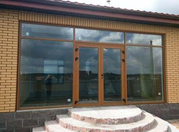 АЛЮМИНИЕВЫЕ окна двери на заказ высокое качество