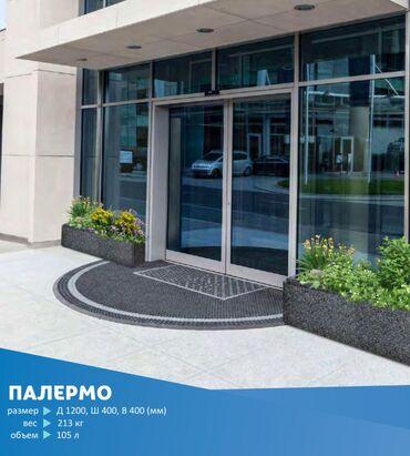 Горшки для растений - Кыргызстан: Вазон «ПАЛЕРМО» имеет классическую прямоугольную форму со скошенными