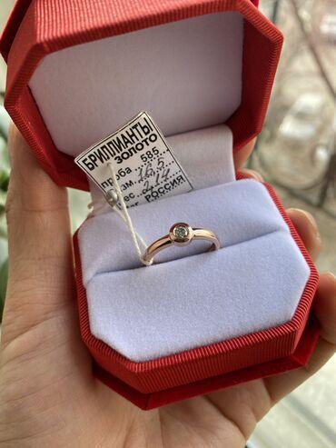 Продам золотое кольцо с бриллиантом 0,3 карат. Размер кольца 16,5