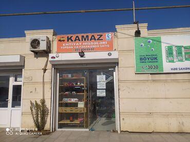 43 elan | DAŞINMAZ ƏMLAK: Hazır biznes satılır zapcat dukandı duz yolun kenarinda Bakı Quba yolu