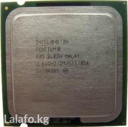 Процессор Intel Pentium D 805 - 2.66 GHz б/у Двух-ядерный процессор в Бишкек