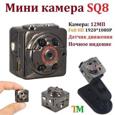 Видеокамеры в Кыргызстан: Мини камера sq8 в бишкеке, Описание товара Данная видеокамера поддержи